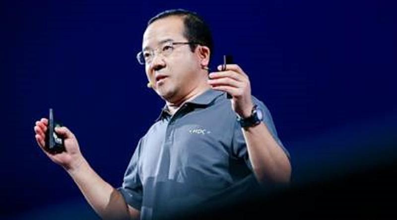 Wang Chenglu