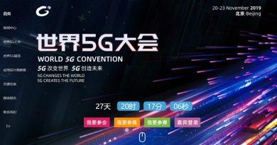 Convención Mundial de 5G de 2019