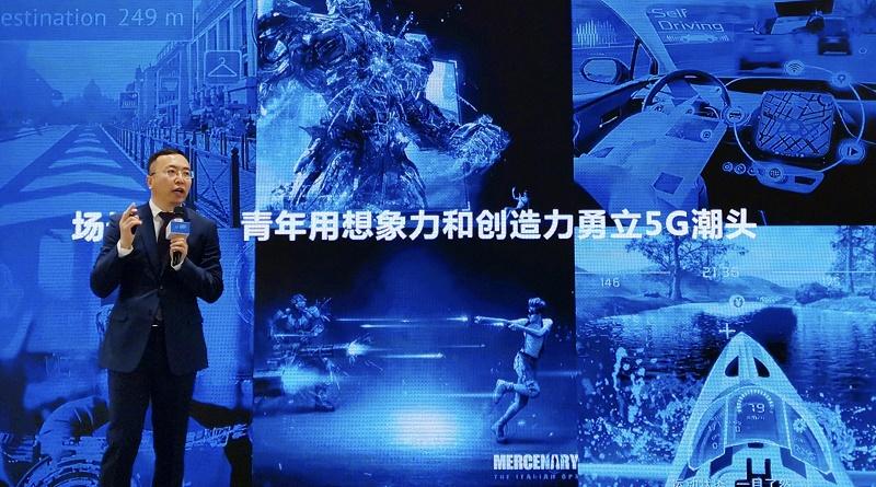 """Geogre Zhao, Presidente de HONOR, habla sobre """"La era 5G – Nuestra juventud liderando el camino"""""""