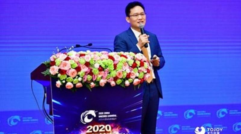Global-CEO-TOJOY-Secretary-General-GLASE-Ge-Jun